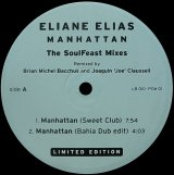 ELIANE ELIAS/MANHATTAN(THE SOULFEAST MIXES)