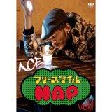 ACE/ACEのフリースタイルMAP! vol.1 東京イベント潜入編!