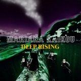 MARIANA KAIKOU/DEEP RISING