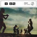 """FABIO FABOR/B82 - BALLABILI """"ANNI '70"""""""
