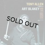 TONY ALLEN/A TRIBUTE TO ART BLAKEY & THE JAZZ MESSENGER