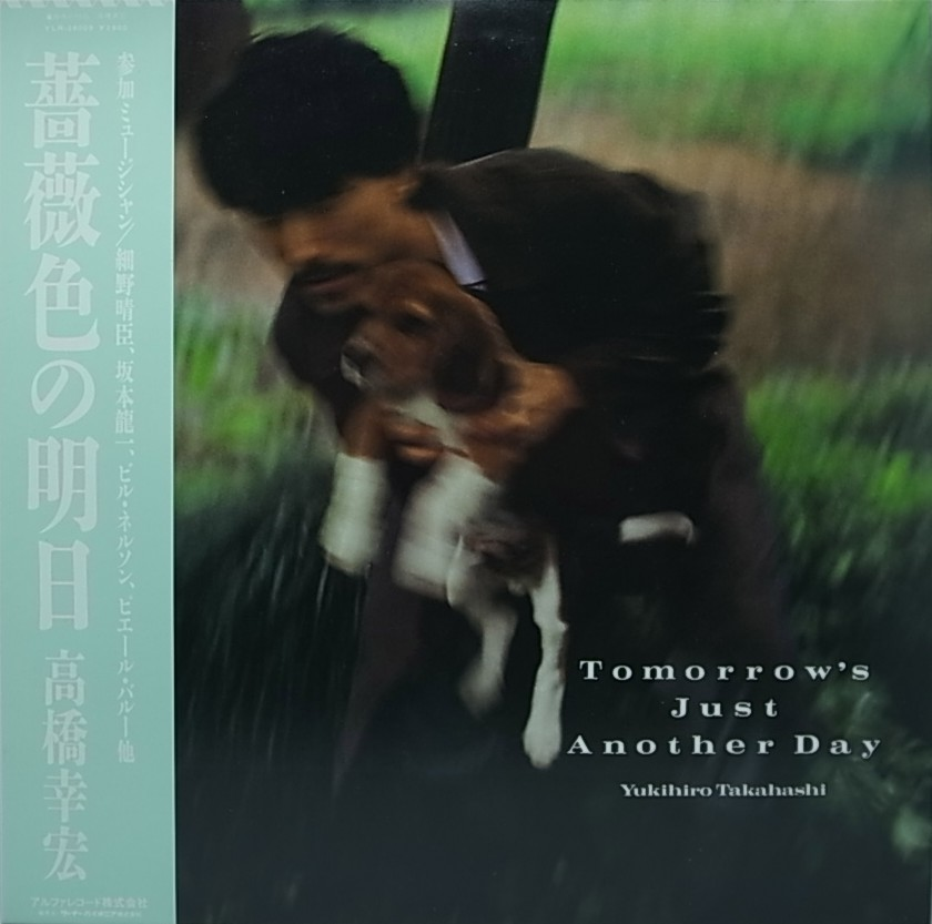 BISCUIT RECORDS 高橋幸宏/薔薇...