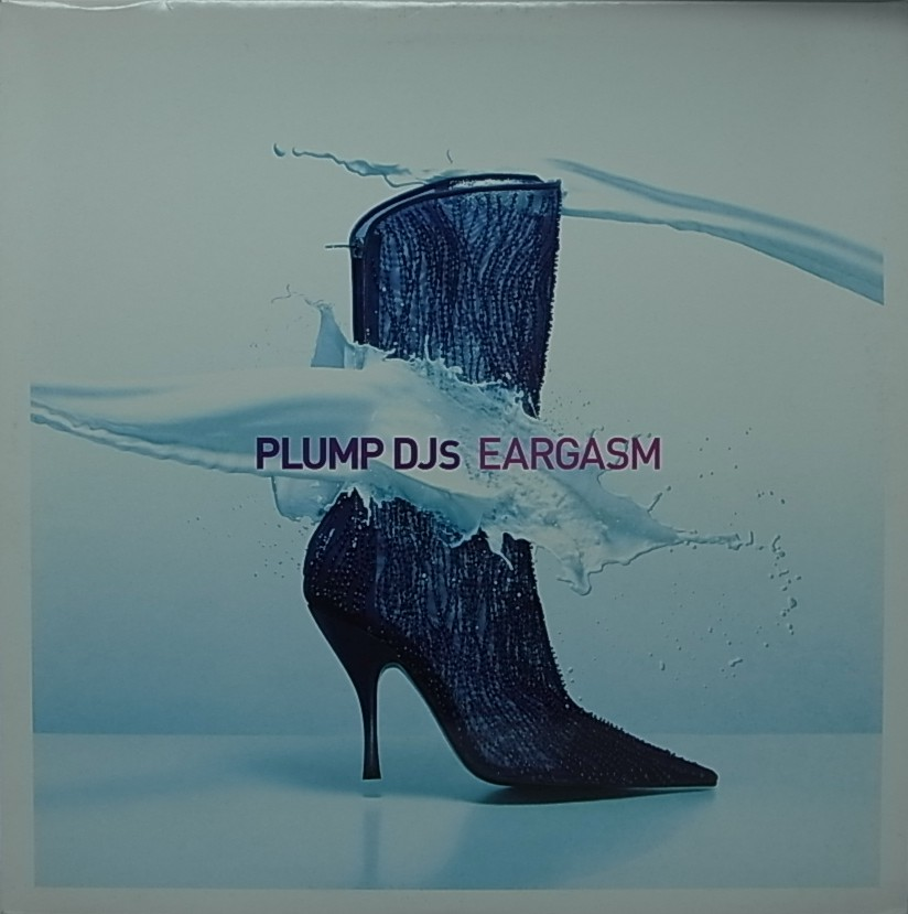 Plump DJs - The Funk Hits The Fan / The Gate