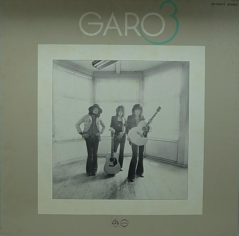 GARO/3