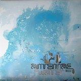 Antennae / Water