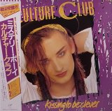 【SALE】CULTURE CLUB/KISSING TO BE CLEVER