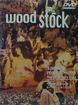 WOOD STOCK/ディレクターズカット