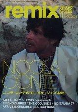 REMIX/NOV.2008 ニコラ・コンテのモダール・ジャズ革命! NICOLA CONTE quasimode NOSTALGIA 77 etc..