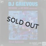 DJ GRIEVOUS/WUTHERING