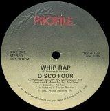 【SALE】DISCO FOUR/WHIP RAP