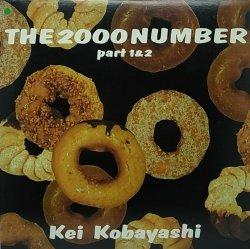 画像1: KEI KOBAYASHI/THE 2000 NUMBER