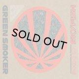 SKYFISH/GREEN SMOKER