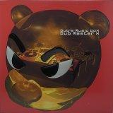 DUB MASTER X/DUB'S MUSIC BOX 002