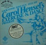 【SALE】CAROL HENSEL/EXERCISE & DANCE PROGRAM