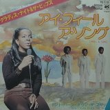 GLADYS KNIGHT & THE PIPS/I FEEL A SONG