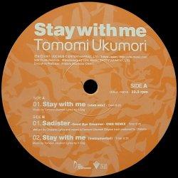 画像1: TOMOMI UKUMORI/STAY WITH ME
