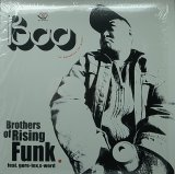 BOO/BROTHERS OF RISING FUNK
