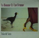 TAKASHI SATO/UN HOMME ET UNE FEMME