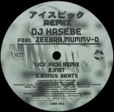 DJ HASEBE feat. HILL THE IQ/蜘蛛の糸