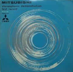 画像1: V.A./MITSUBISHI STEREOPHONIC DEMONSTRATION TEST RECORD