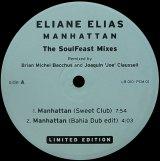 ELIANE ELIAS/MANHATTAN(THE SOULFEAST MIXES)
