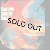 SAMMY/HOUSE OF THE RISING SUN / 朝日のあたる家