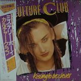 CULTURE CLUB/KISSING TO BE CLEVER