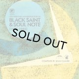 V.A./If Music Presents You Need This! An Introduction To Black Saint & Soul Note Records (1975 To 1985)
