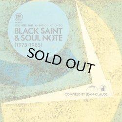 画像1: V.A./If Music Presents You Need This! An Introduction To Black Saint & Soul Note Records (1975 To 1985)