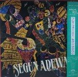 SEGUN ADEWALE/PLAY FOR ME