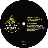 【RECORD STORE DAY 2019】V.A./KEMET DEEP SESSIONS - VINYL SAMPLER