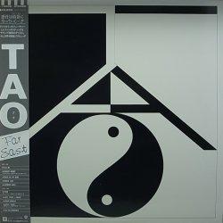 画像1: TAO/FAR EAST