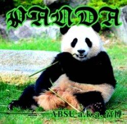 画像1: ABSU a.k.a 富博 from BIG-RE-MAN / PANDA