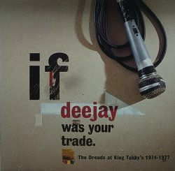 画像1: V.A./IF DEEJAY WAS YOUR TRADE