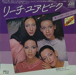 画像1: SISTER SLEDGE/REACH YOUR PEAK