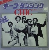 CHIC/KEEP DANCING