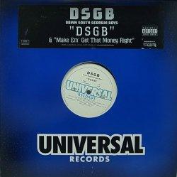 画像1: DSGB/DSGB