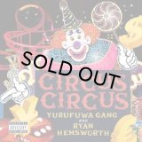 ゆるふわギャング & Ryan Hemsworth/CIRCUS CIRCUS