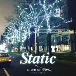 画像1: EERY/STATIC