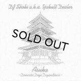 DJ Shoki a.k.a. Yakult Dealer/ASUKA