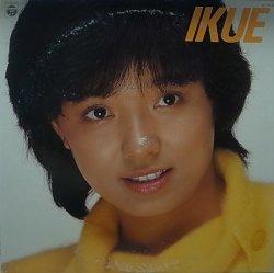 画像1: 榊原郁恵/あなただけに愛をこめて