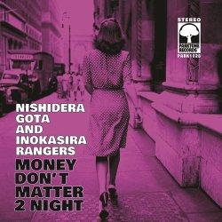 画像1: 西寺郷太と井の頭レンジャーズ/Money Don't Matter 2 Night / 恋人はワイン色