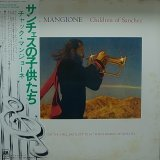 CHUCK MANGIONE/CHILDREN OF SANCHEZ