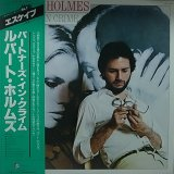 RUPERT HOLMES/PARTNERS IN CRIME
