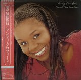 RANDY CRAWFORD/SECRET COMBINATION