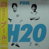 H2O/POOL