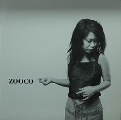 画像1: ZOOCO/輝きだすもの