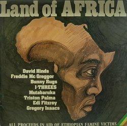 画像1: V.A./LAND OF AFRICA