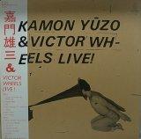 嘉門雄三 & VICTOR WHEELS/LIVE!