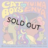 CAT BOYS/愛のためいき(フィール・ライク・メイキン・ラブ) / シング・ア・シンプル・ソング Feat. YUIMA ENYA